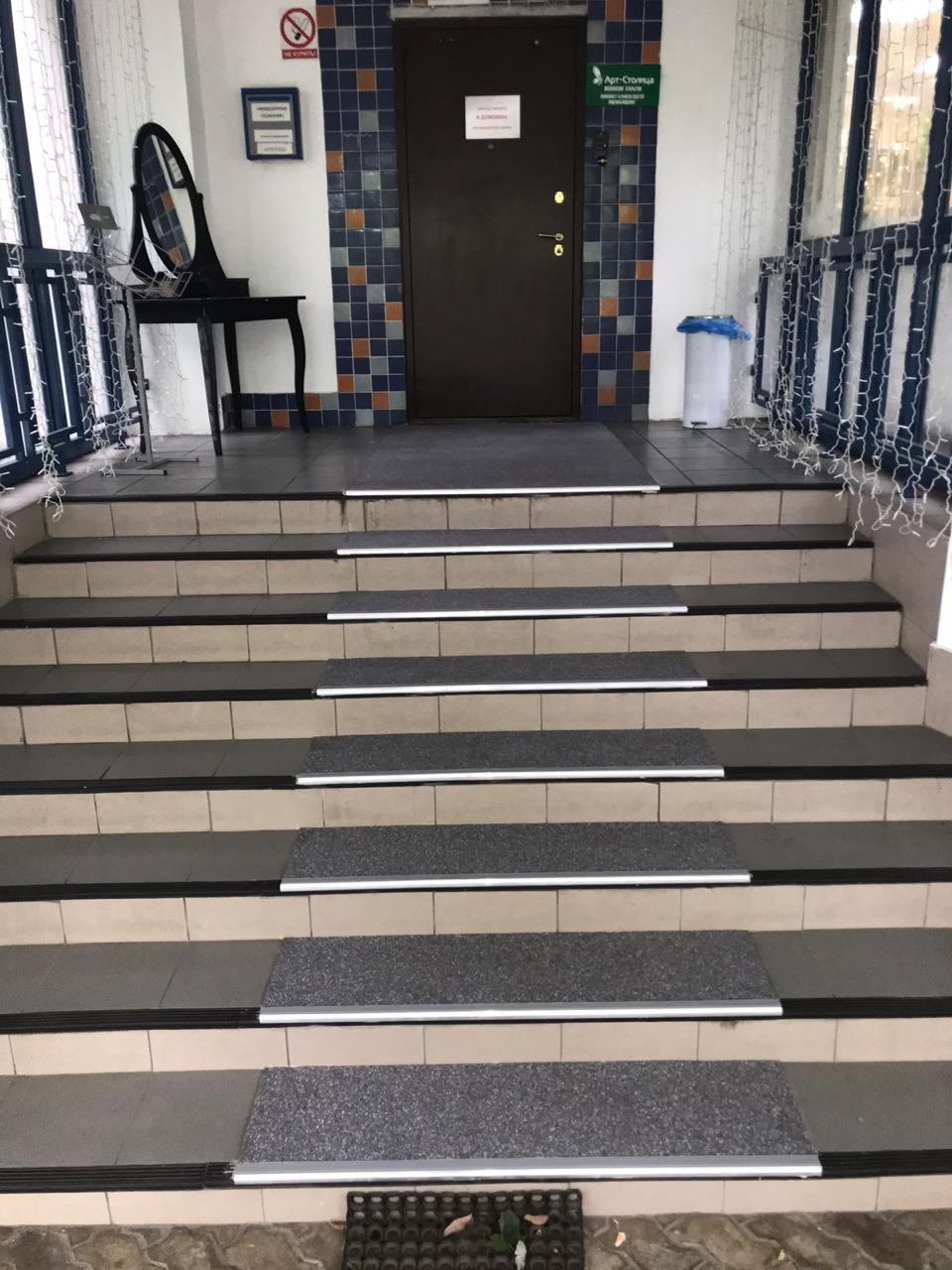 Покрытие для ступеней