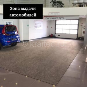 зона выдачи автомобилей